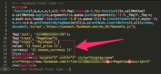 Pixel con valore di conversione dinamico